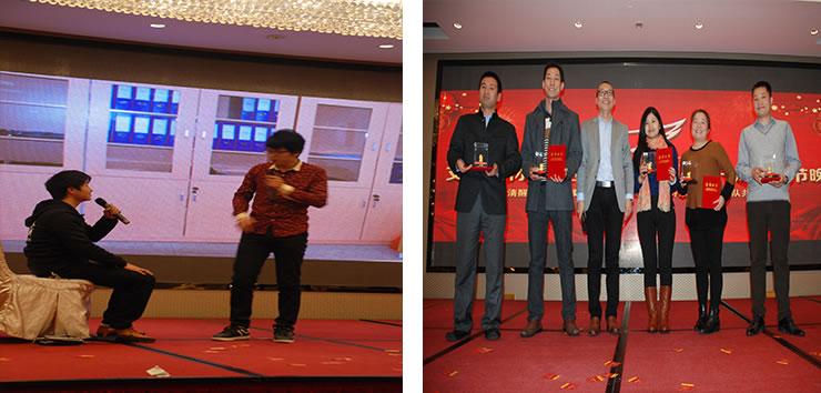 艾科新材料成立十周年暨上市一周年春节晚会
